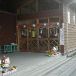 建物/玄関